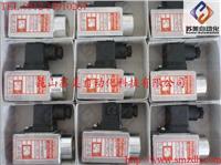 德国DS117/F压力继电器,DS117-B压力开关,DS117/F,DS117-B,DS-117/F,DS-117-B DS117/F,DS117-B,DS-117/F,DS-117-B,S-117-70.DS-117-