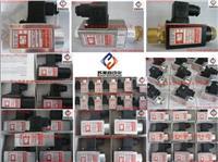德國DS壓力繼電器,DS壓力開關,DS-117/B/V3/KKK壓力繼電器,DS117-350/B/V3/KKK壓力開關  DS-117-70/F,DS-117-70/B,DS-117-150/F,DS-117-150/B,
