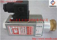 德国压力继电器DS117/B/V3/KKK,DS117/B/V3/KKK压力开关 DS117/B/V3/KKK,DS117-350/B/V3/KKK,DS117-70/F,DS117