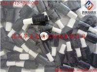 FYN-P1-R/L103,FYN-P1-R/L153,FYN-P1-R/L183,FUJI SEIK旋轉阻尼器,FUJI SEIK緩沖器 FYN-P1-R103,FYN-P1-L103,FYN-P1-R153,FYN-P1-L153,FY