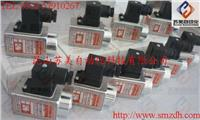 德國DS117/B,DS117-B,DS117-70/B,DS117-150-B,DS117-240-B,DS117-350-B,壓力開關,壓力繼電器 DS117/B,DS117-B,DS117-70/B,DS117-150-B,DS117-240-B