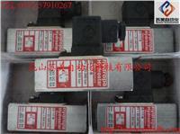 德國DS117/F,DS117-F,DS117-70/F,DS117-150-F,DS117-240-F,DS117-350-F,壓力開關,壓力繼電器 DS117/F,DS117-F,DS117-70/F,DS117-150-F,DS117-240-F
