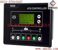 TOYO數位式控制器,TOYO智慧型控制器,TOYO數位式ATS智慧型控制器,TOYO控制器 TSMC-D,TSMC-A,TSMC-DI,TSMC-AI