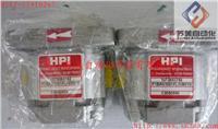 HPI油泵,HPI齒輪泵,HPI泵浦,HPI油泵馬達,HPI油泵電機 PIBAN1001FL10B01N-C5080590,P3AAN0075FL20B01N-C5082