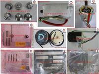 BSV-N250刀塔,BSV-N250刀架,刀塔控制器,刀塔電機,刀塔編碼器,刀塔電磁鐵,刀塔軸承 BSV-N120,BSV-N160,BSV-N200,BSV-N250,BSV-N320,BSV-N