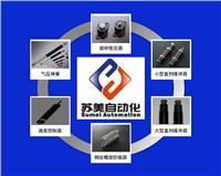 日本FUJI SEIKI緩沖器,FUJI SEIKI氣彈簧,FUJI LATEX 氣壓彈簧,FUJI氣彈簧,不二氣壓彈簧,富士氣壓彈簧 FGS-8,FGS-10,FGS-12,FGS-15,FGS-19,FGS-22