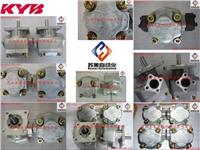 日本KYB齒輪泵,KP0523CPSS齒輪泵,KP0523CPSS油泵,KP0523CPSS泵浦 KP0511CPSS,KP0523CPSS,KP0530CPSS,KP0540CPSS,KP0553