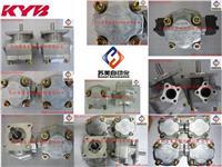 日本KYB齒輪泵,KP0540CPSS齒輪泵,KP0540CPSS油泵,KP0540CPSS泵浦 KP0511CPSS,KP0523CPSS,KP0530CPSS,KP0540CPSS,KP0553