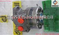MGLR液壓馬達,MGLR50液壓馬達,MGLR80液壓馬達,MGLR100A25液壓馬達
