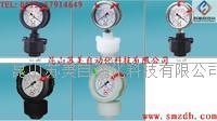 臺灣SAFE GAUGE壓力表,SAFE GAUGE壓力計,SAFE GAUGE油壓表及壓力表附屬配件銷售 全系列
