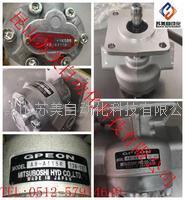 日本MITSUBOSHI齒輪泵,GPEON油泵,A8-A88R,A8-A75R A8-A88R,A8-A100R,A8-A115R,A8-A75R,A8-A60R,A8-A52R