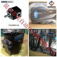 DENISON丹尼遜T7B, T6C, T6D, T6E單聯葉片泵