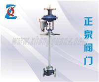氣動低溫單座調節閥ZMAP-16D ZMAP-16D