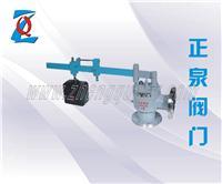 單杠杆安全閥GA41H、A51H GA41H、A51H