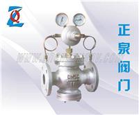 氣體減壓閥YK43F YK43F