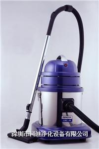 潔凈室吸塵器 LRC-15