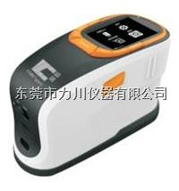 塑胶色差仪 CS-580