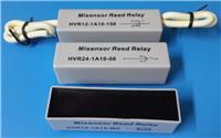 标准H型高压继电器10KV