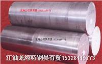 4Cr5MoSiV1大型模具钢锻材锻件圆钢模具机轧板、模具扁钢