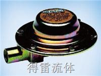 低压减压阀 R02