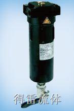高压气源过滤器 G51/G101