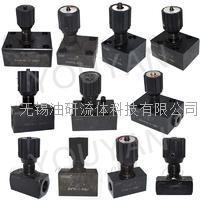 RVP20 ,RVP30.10 ,RVP16-10 ,DRVP30, RVP20, RVP30.10,单向阀