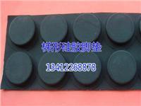 銷售防滑硅膠腳墊+黑色硅膠防滑墊