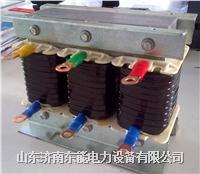 低壓串聯電抗器 CKSG-1.8/0.4-6