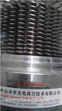 Seiko Seiki STP-1003C 磁悬浮分子泵维修 STP-1003 Stp-1003C