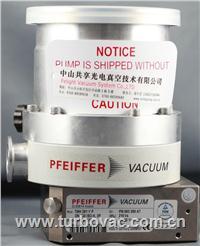 Pfeiffer TMH261YP-德国普发分子泵维修 Pfeiffer TMH261YP
