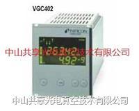 inficon VGC402真空计控制器 Inficon VGC402