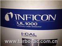 inficon UL1000氦质谱检漏仪 inficon UL1000
