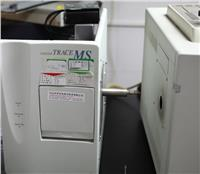 Thermo Trace Ms Thermo Trace MS GCMS