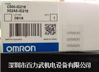 C500-ID501CN,C500-IDA02,C500-IDS01-V2,C500-IDS02-V1