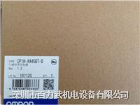 欧姆龙plc,CPM2HE-60CDR CPM2HE-60CDR