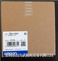 欧姆龙plc,CPM1A-MAD02