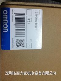 欧姆龙plc,C200H-PID03