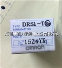 欧姆龙蜂鸣器M2BJ-B24B,M2BJ-B24,M2BJ-BH24D 继电器DRS1-T