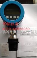 蘇州超聲波液位計 HLCSBYP/B-5
