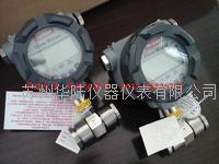 蒸馏水流量计 HLLWGY4-200