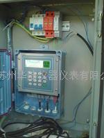 壁掛管段式超聲波流量計 DN15-6000