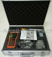 外夾式超聲波流量計 DN15-6000