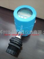 超聲波液位計工作原理