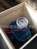 大口徑橢圓齒輪流量計 HLLC/TD/150-200