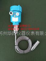 高温储罐液位计 HLRD311