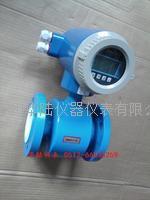 電磁流量計 HLLDG10-2000