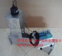 巴歇槽污水流量计 HL-602F