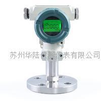 2088卫生型压力变送器 HL-2088/WS