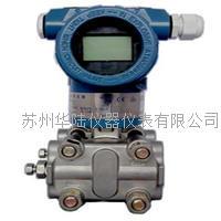 3351压力变送器 HL3351