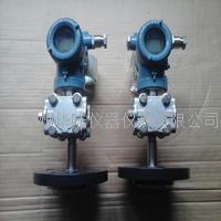垂直安装法兰型压力变送器 HL3351DP